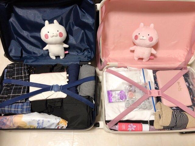 新婚旅行荷造り