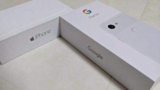 Pixel3aとiPhone8の比較